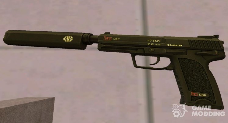 USP Pistol Suppressed