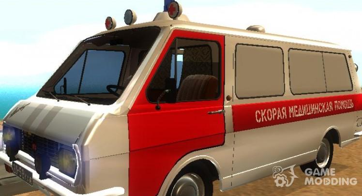 RAF-22031 Ambulance town Pripyat