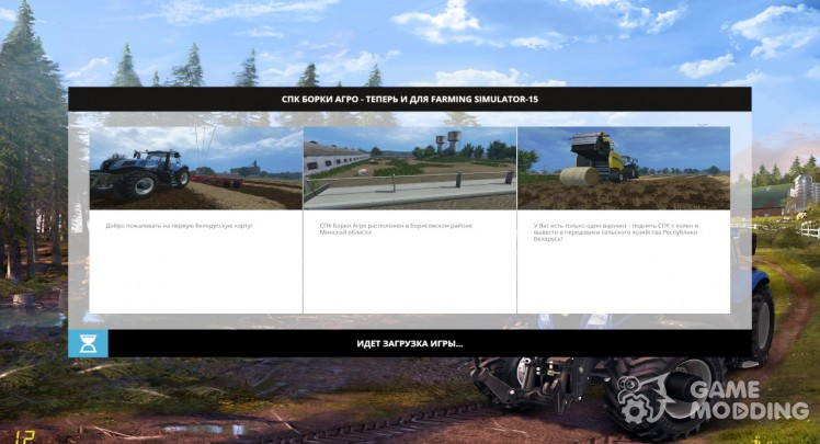 Maps For Farming Simulator 2015
