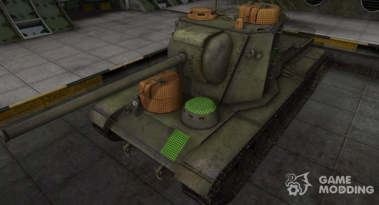 Зона пробития КВ-5