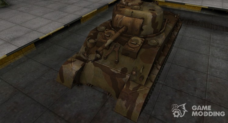 Emery cloth for American tank M4A2E4 Sherman