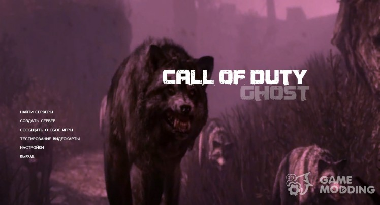 Animated background in the style of CoD: Ghost/Re-release in HD