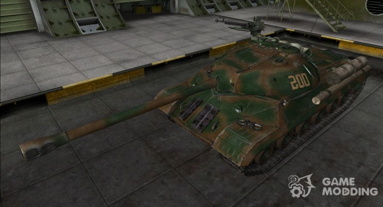 The skin for the EC-3 (+ remodel at EB-3-m)