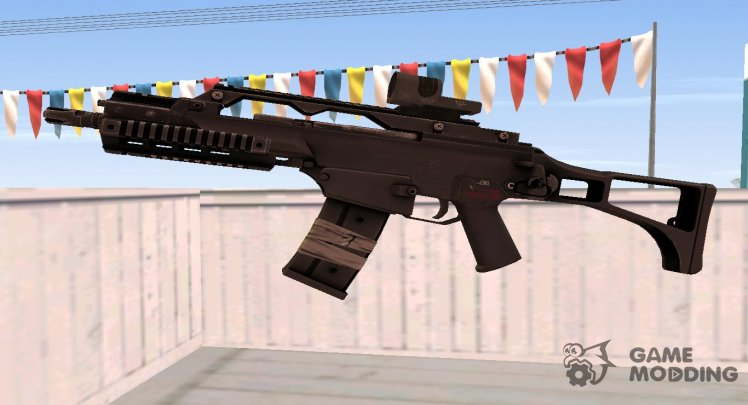 Medal of Honor : Warfighter G36C