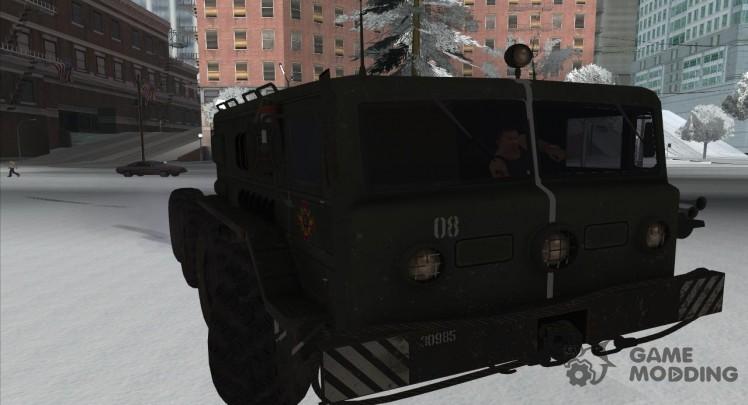 535 MAZ camouflage