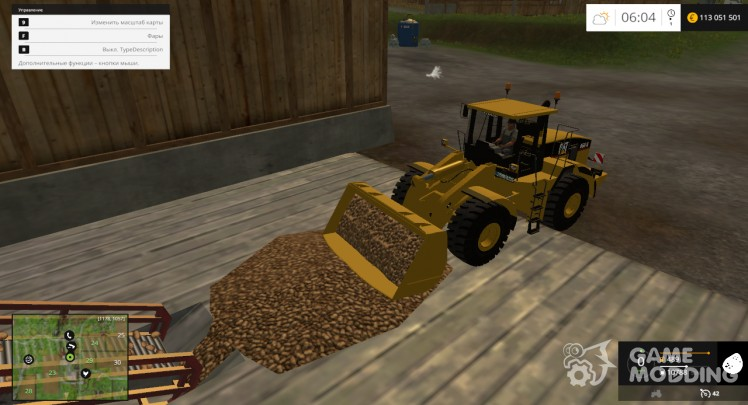 Cat 966 G Wheel Loader V1.0