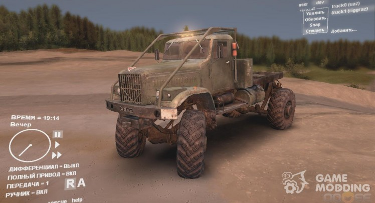 4 x 4 wheel KrAZ MAZ