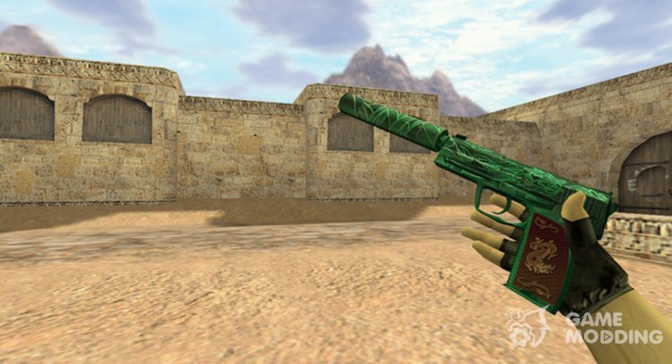 USP Green dragon