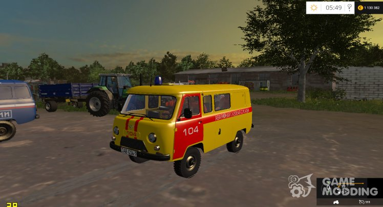 UAZ 3909 Emergency gas service