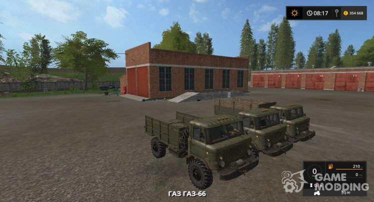GAZ-66 version 1.6.2