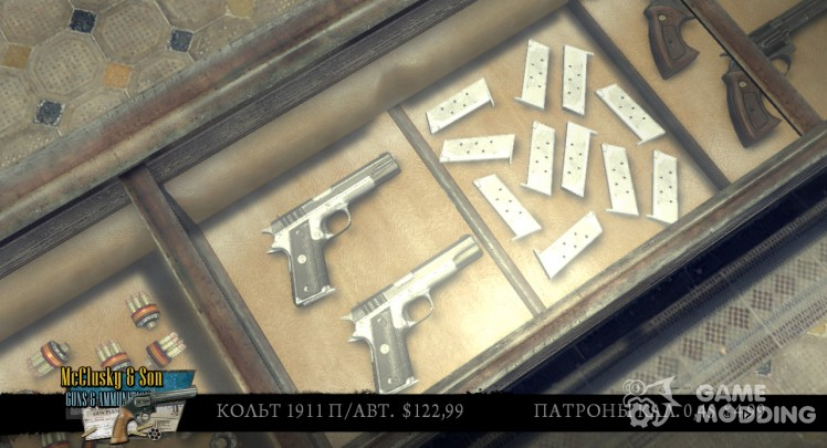 Colt M1911A