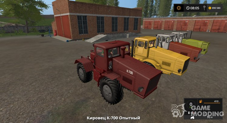 K-700 Kirovets Early release version 1.0.0.1
