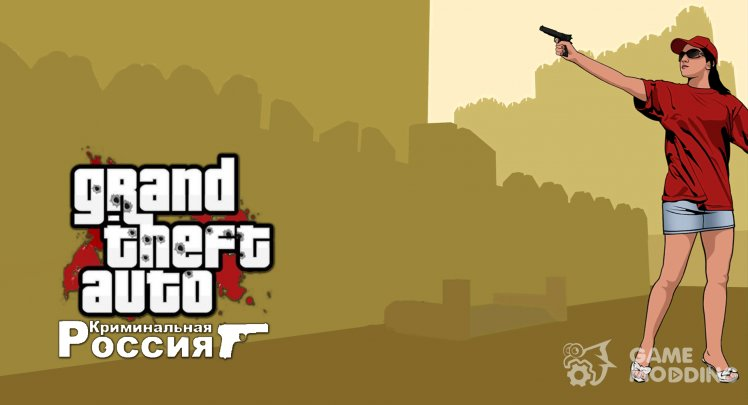 Widescreen HD Loadscreen (GTA Criminal Russia)