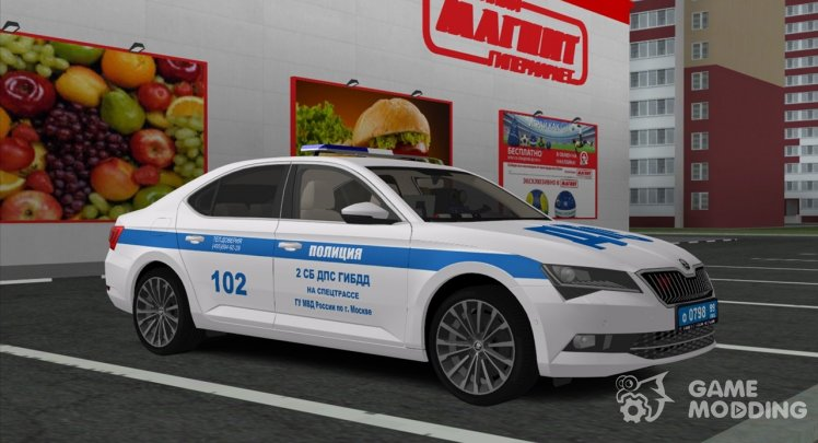 Skoda Superb traffic police