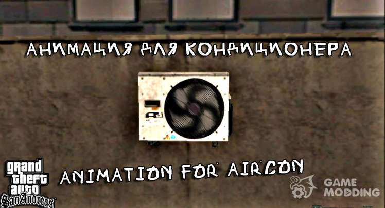 Animation for Aircon