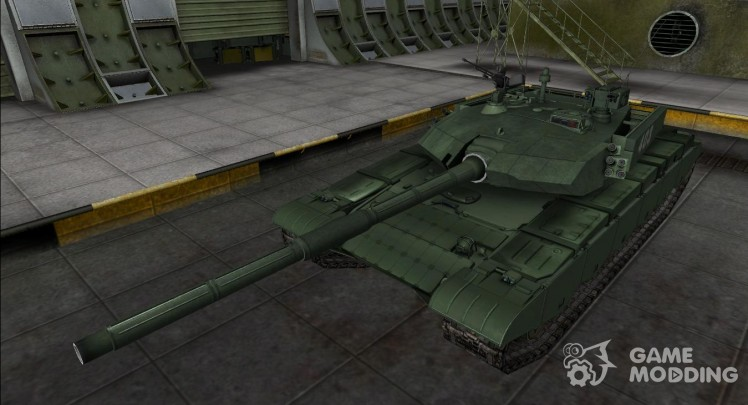 Remodeling for tank-7