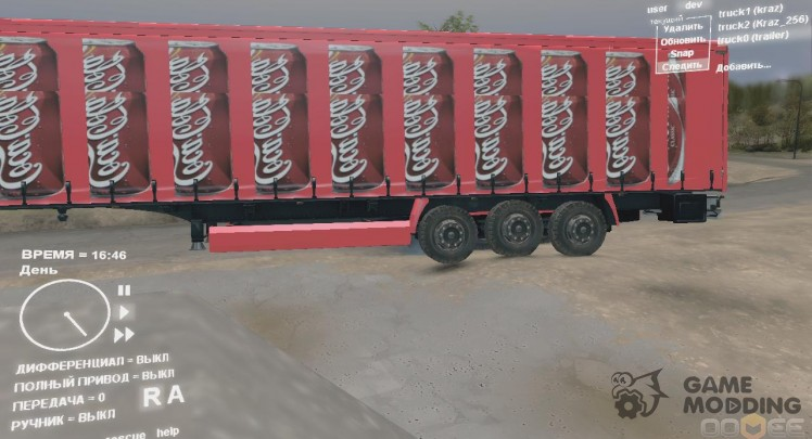Semi-trailer Coca-cola