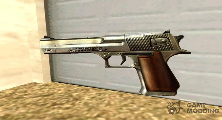 GTA IV Desert Eagle Chrome