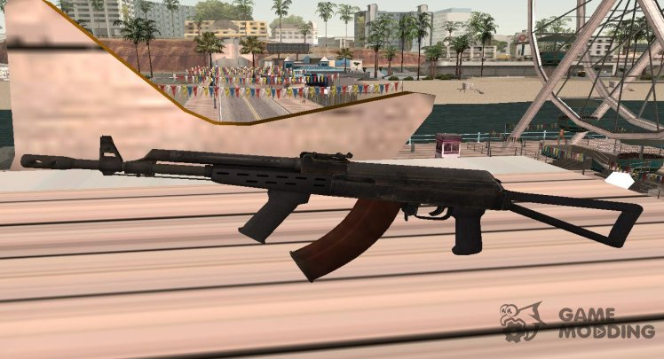 Medal of Honor 2010 AK-47 Alternative Version