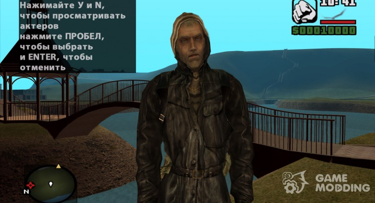 Scar in thuggish jacket from S. T. A. L. K. e. R