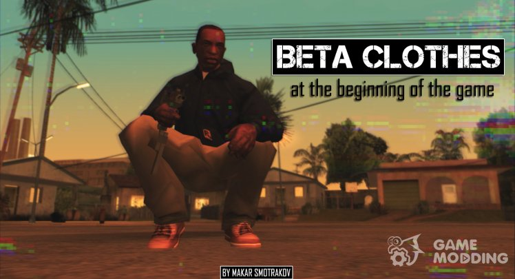 BETA Clothes At The Beginning Of The Game