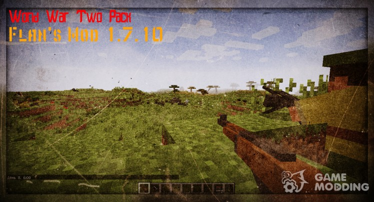 World War Two Pack for Flan's Mod