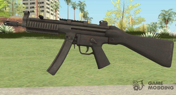 UMP 45 (Medal Of Honor 2010)