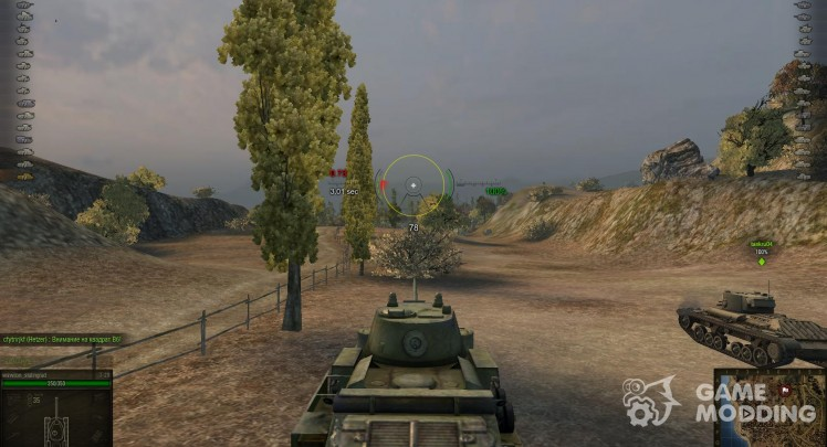 World of Tanks and sniper sights arcade