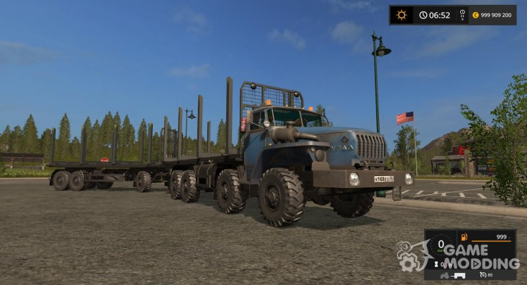 The truck with AUTOFIT Ural 6614