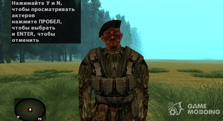 The commander of S. T. A. L. K. E. R.: Oblivion Lost