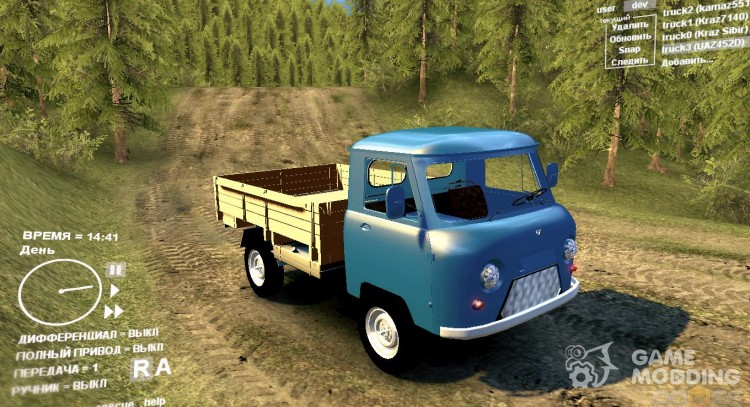 UAZ-452d for Spintires DEMO 2013