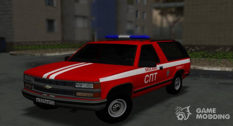 Chevrolet Tahoe 1998 SPM Moscow for GTA San Andreas