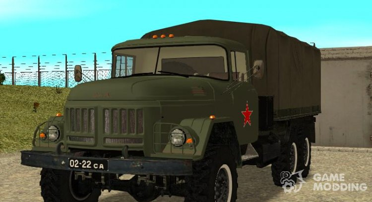 ZIL 131 military for GTA San Andreas