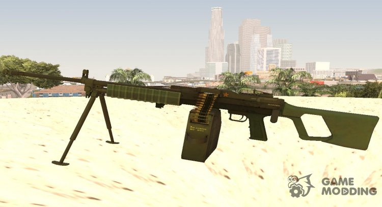 Battlefield 4 Type-88 MG for GTA San Andreas