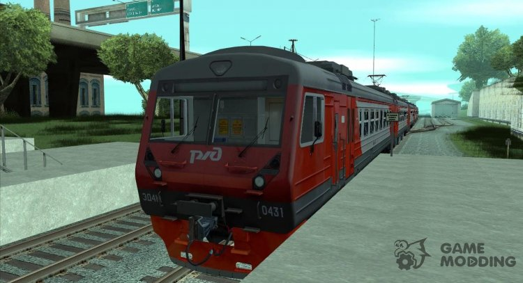 Trains Realistic Sound for GTA San Andreas