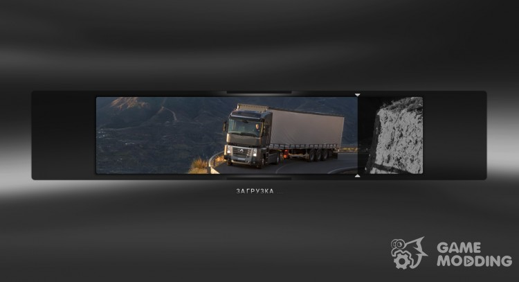 New boot screens for Euro Truck Simulator 2