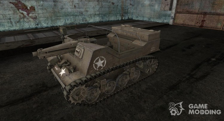 Skin to T82 for World Of Tanks