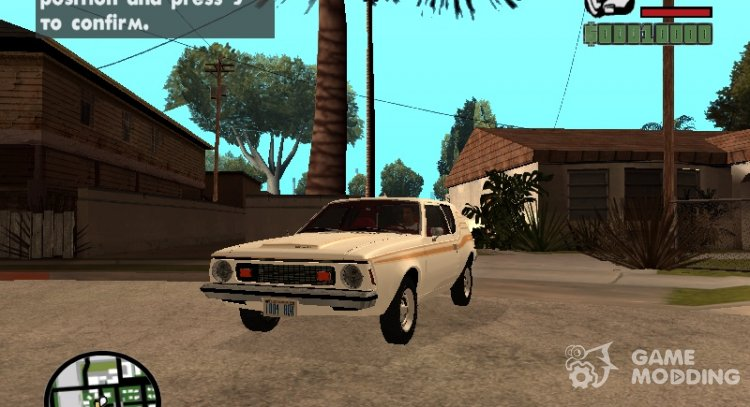 AMC Gremlin 1973 for GTA San Andreas