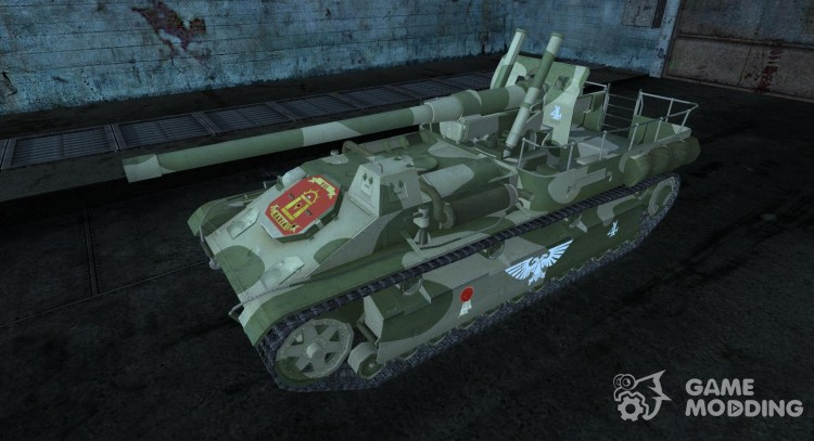 Su-8 for World Of Tanks