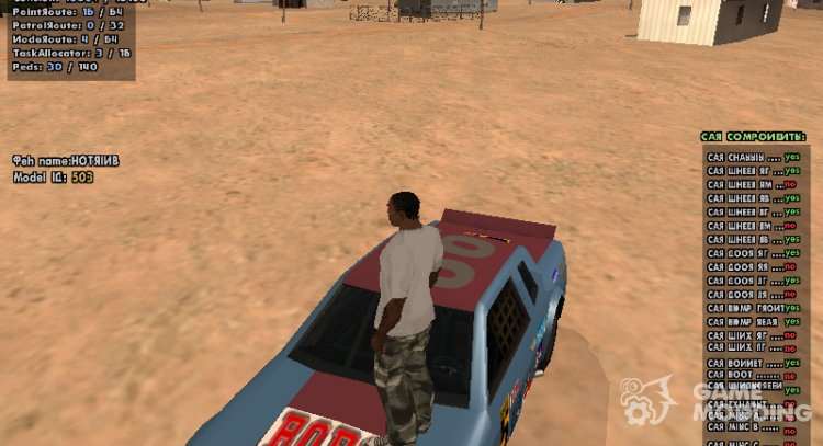 Visual Objects Info (debug script) - Information about the objects on the screen for GTA San Andreas