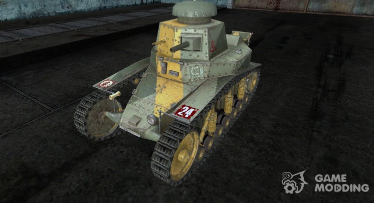 MS-MAS629 1 for World Of Tanks