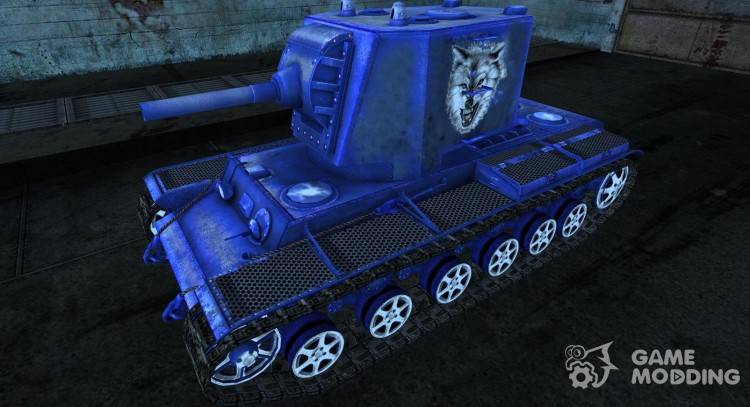 Skin for KV-2 for World Of Tanks