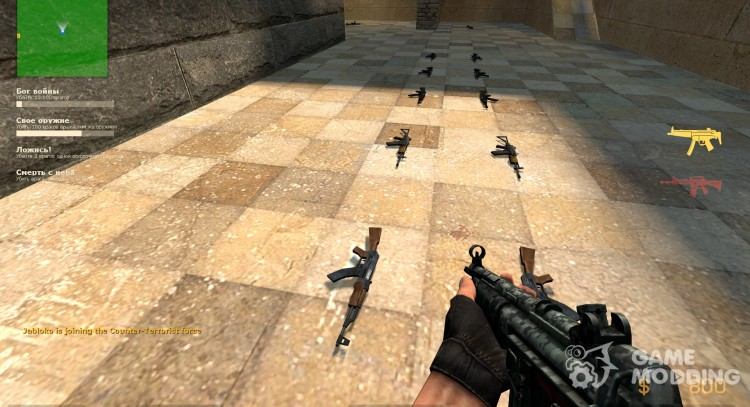 A collection of realistic weapons from Jabloko for Counter-Strike Source