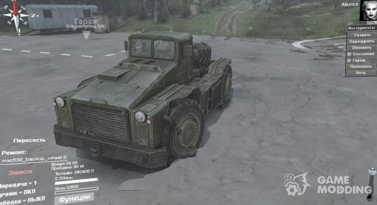 MAZ 538 for Spintires 2014