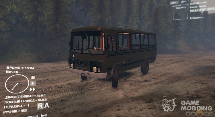 Paz-3205 for Spintires DEMO 2013
