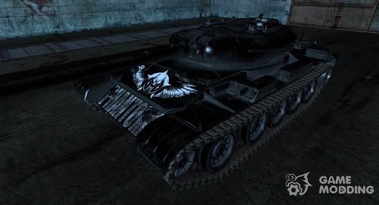 Skin for t-54