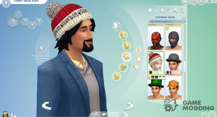 Hats with Pompon for Sims 4