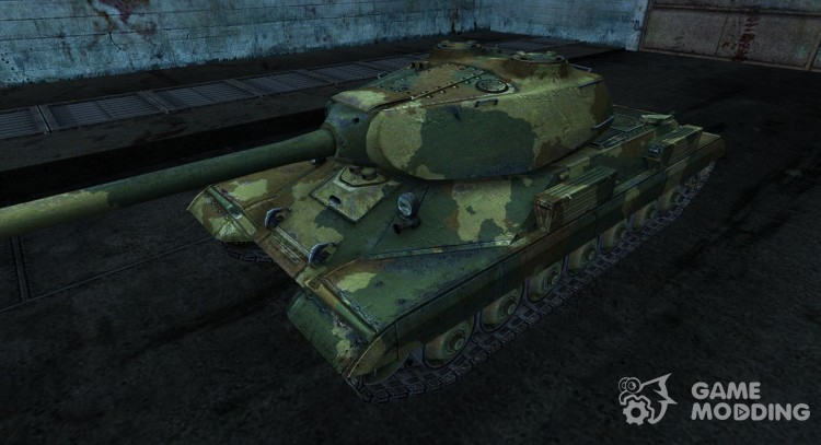 Skin for CT-1 for World Of Tanks