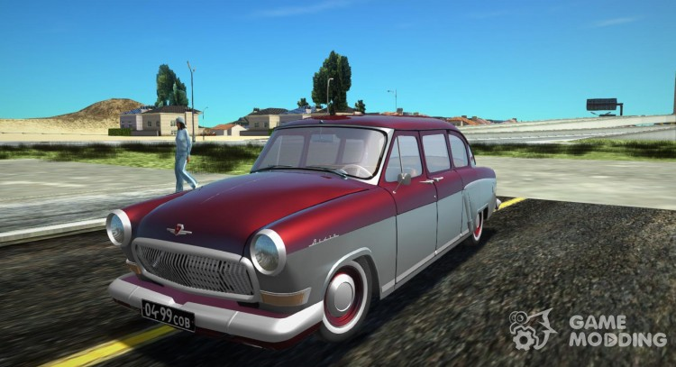 GAZ-21 Limo v2.0 for GTA San Andreas