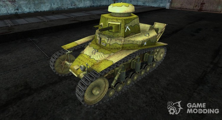 Sandpaper for MOC-1 for World Of Tanks